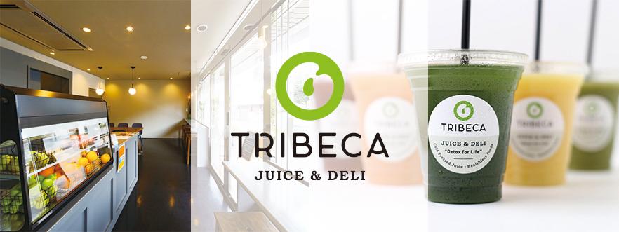 TRIBECA_banner