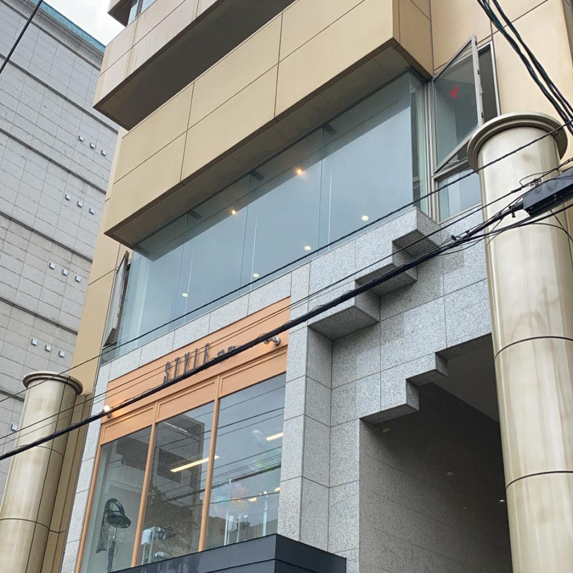 ルイール広島店
